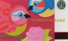 Spring is in the air...and the smell of java...on my favorite Starbucks plastic.